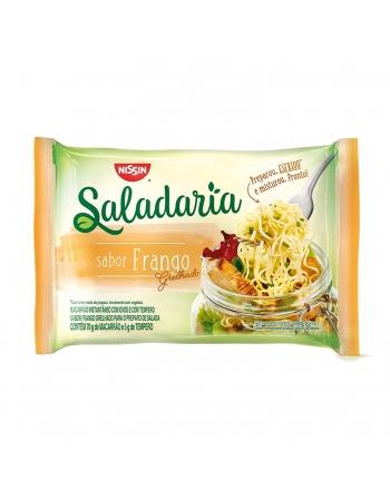SALADARIA SABOR FRANGO GRELHADO 75G